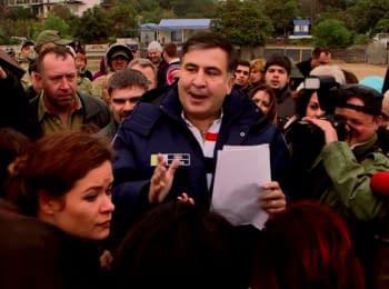 Mikheil Saakashvili at Kryzhanivka (full version)