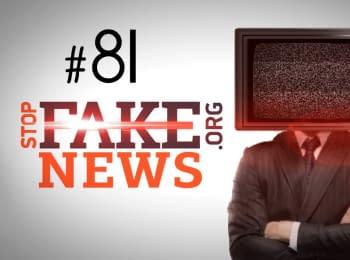 """StopFakeNews: Фейки про Крим в британському The Telegraph і нові пригоди """"сироти"""" з Донбасу. Випуск 81"""