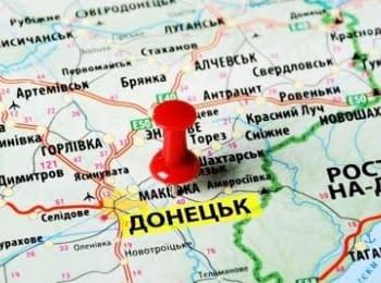 """""""Ваша Свобода"""": Що робити Україні з окупованим Донбасом – повертати чи ізолювати?"""