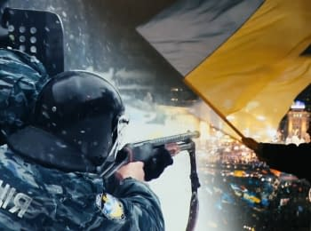 """Winter on Fire: Ukraine's Fight for Freedom"" на Netflix"