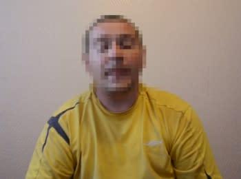 СБУ затримала диверсантів, які готували теракти у Краматорську