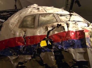 Нідерландські експерти зібрали збитий Boeing з уламків