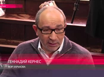 Trial of the mayor of Kharkiv
