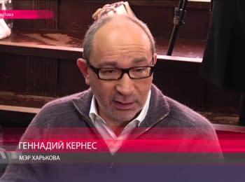 Судебный процесс над мэром Харькова