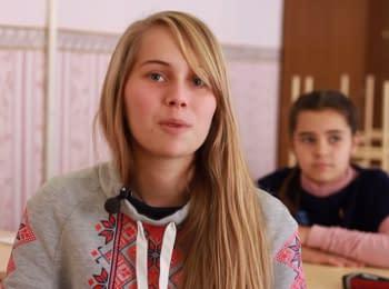 Молодежь Донбасса поздравила защитников Украины с праздником