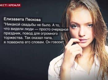 """""""Вєсті Кремля"""": Кадиров на Lada та Мізуліну списали"""