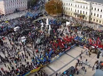 Митинг и Марш Героев в честь Дня защитника Украины в Киеве. Видео с беспилотника