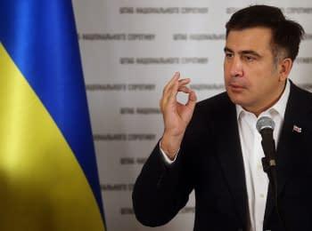 Mikheil Saakashvili about election preparations in Odessa region