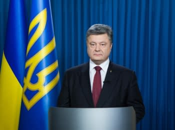 Ukraine was elected to the UN Security Council