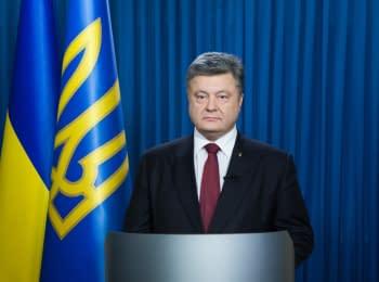Україну обрано до Ради Безпеки ООН