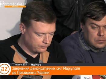 Звернення демократичних сил Маріуполя до Президента України щодо виборів