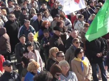 Демократичні сили Маріуполя вийшли на мітинг проти фальсифікації виборів