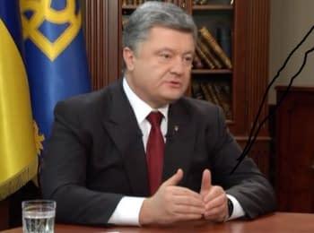 Президент Порошенко. Інтерв'ю, 18.10.2015
