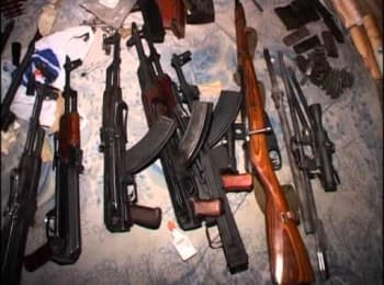 In Kryvyi Rih SBU detected a cache of weapons and ammunition