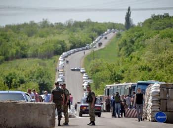 """""""Ваша Свобода"""": Чи може закріпити Мінські угоди введення миротворчих сил на Донбас?"""