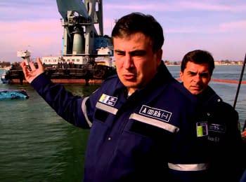 Search operation continues in Zatoka