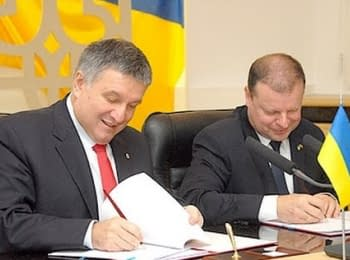 Ukraine and Lithuania will develop the cooperation in law enforcement