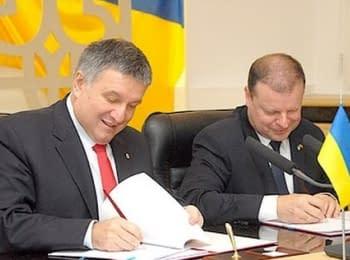Україна і Литва розвиватимуть співробітництво у правоохоронній сфері