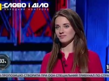 Юлія Марушевська: від Youtube до начальника митниці за 2 роки