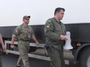 Проект РЕАЛЬНІСТЬ: Блокада Криму. Продовження