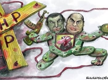 """Your Freedom"": War of separatists in ""DPR"" - for or against the oligarchs?"