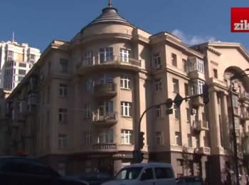 """""""Our Money"""": President's sugar, sick KSCA and intelligence agent's house"""