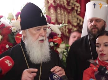 We will never subordinate to the Moscow Patriarchate again - Filaret