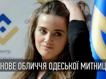 Юлія Марушевська: Вплив Садового на моє призначення — це нісенітниця