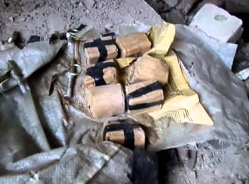 SBU detected a cache of ammunition at the abandoned plant