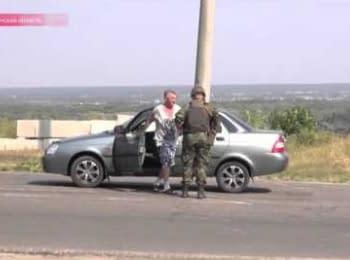 Контрабанда на Донбасі процвітає, незважаючи на війну