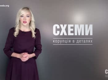 """""""Схемы"""": В ожидании дня выборов"""