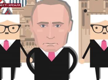 """""""Весті Кремля"""": Пенсионеры Путина, неудобный гость и змея Кадырова"""