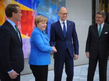Выступление Арсения Яценюка на Украинско-Немецком экономическом форуме