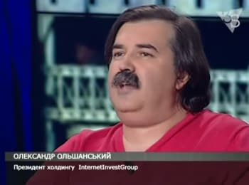 """Олександр Ольшанський: """"Це не обшук. Це - розбій!"""""""