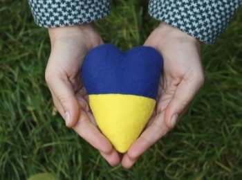 Ukrainian heart
