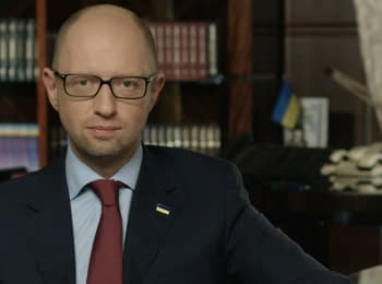 10 minutes with the Prime Minister. Investments. Courts. Lustration.
