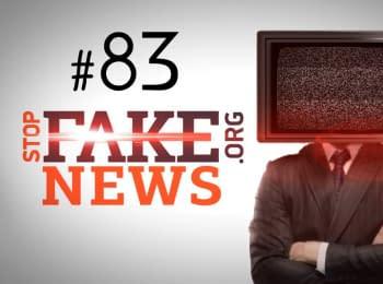 StopFakeNews: Тимошенко, Яценюк, Азаров і Нуланд у нових фейкових історіях. Випуск 83