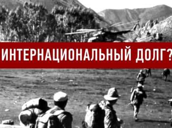 Звернення до російських солдатів, що воюють на Донбасі і в Сирії