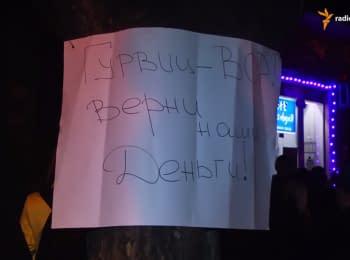 Вибори в Одесі: мітинг ошуканих агітаторів