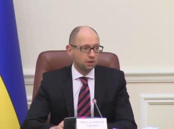 Заседание Кабинета Министров Украины от 28.10.2015