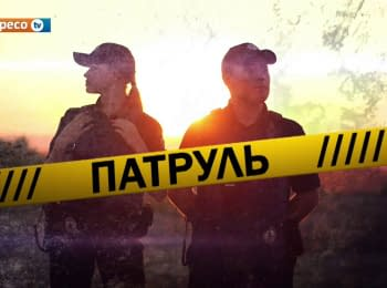 "Поліцейське реаліті-шоу ""Патруль"" від 29.10.2015"