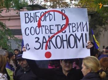 Мітинг проти Труханова під окружним судом Одеси