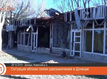 Ситуація поблизу лінії розмежування в Донецьку