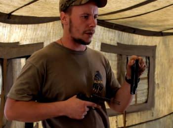Азов-урок: Техніка роботи з пістолетом Макарова