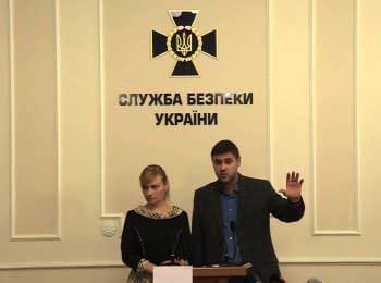 Брифінг СБУ та ГПУ щодо проведення спецоперації в Дніпропетровську, 31.10.2015
