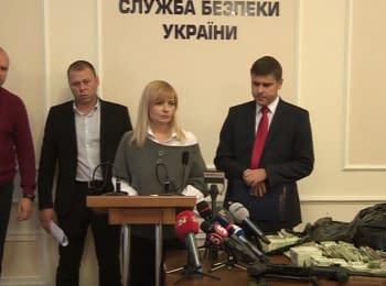 Брифінг СБУ та ГПУ щодо спецоперації в Дніпропетровську, 01.11.2015