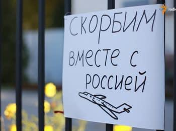 В Киеве под посольство России продолжают нести цветы
