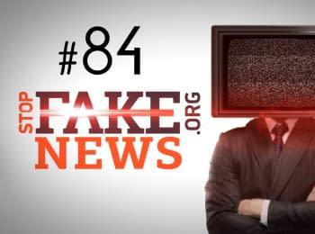 StopFakeNews: Тиждень підробок - від фальшивих документів до брехливих оцінок виборів в Україні. Випуск 84