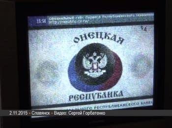 """""""ДНР-тв"""" в Слов'янську"""