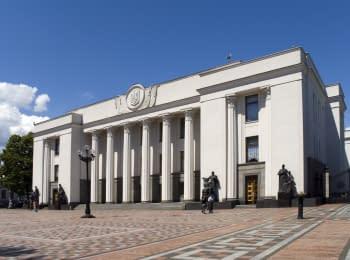 Мітинг активістів «Укропу» під Верховною Радою